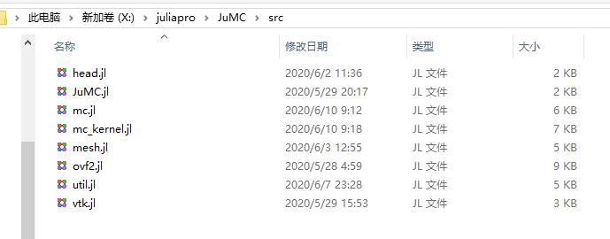 QQ浏览器截图20200908194133